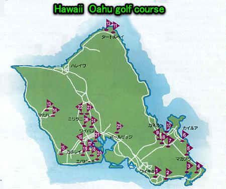 オアフ島golf course