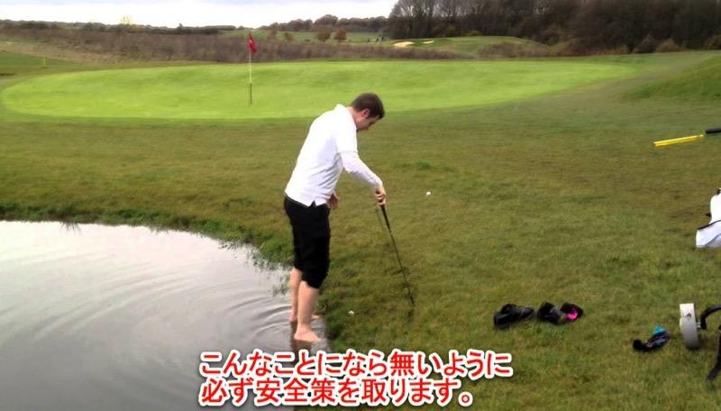 【スコアをよくする方法】ゴルフ ボギーオンのすすめ