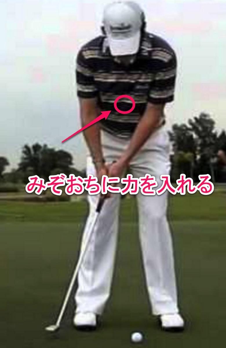 ゴルフ パットが上手になる筋肉の使い方上級編