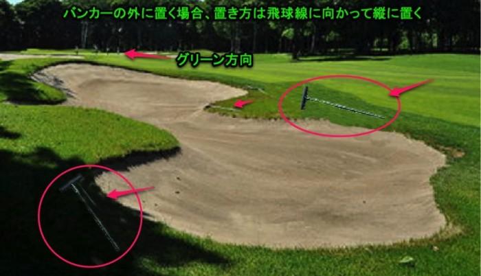 ゴルフマナー、今更と感じるマナーとルールについて