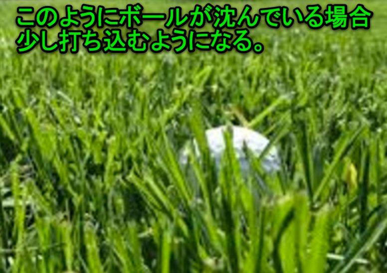 ゴルフ アプローチにおける柔軟な発想力と考え方