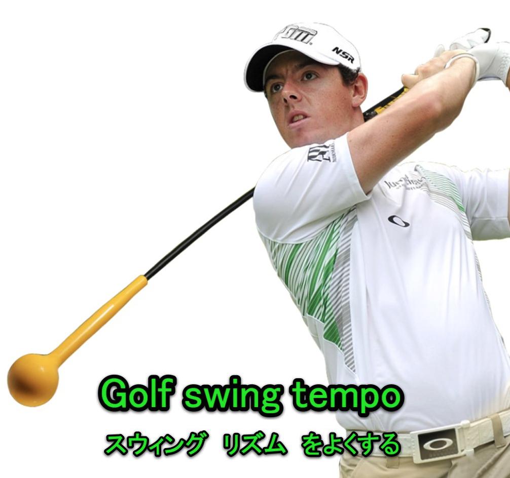 【ワン ラウンド80の条件】ゴルフ常に80台で回る方法