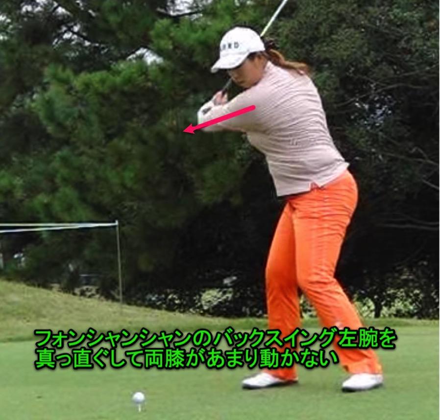 ゴルフスウィングのチェクポイント、考えることは一つにする。