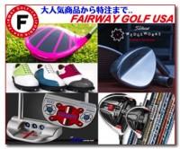 Fairway ゴルフ