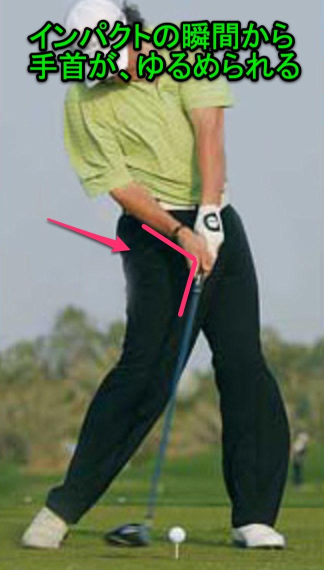 脱力のゴルフ・スイングへの考え方