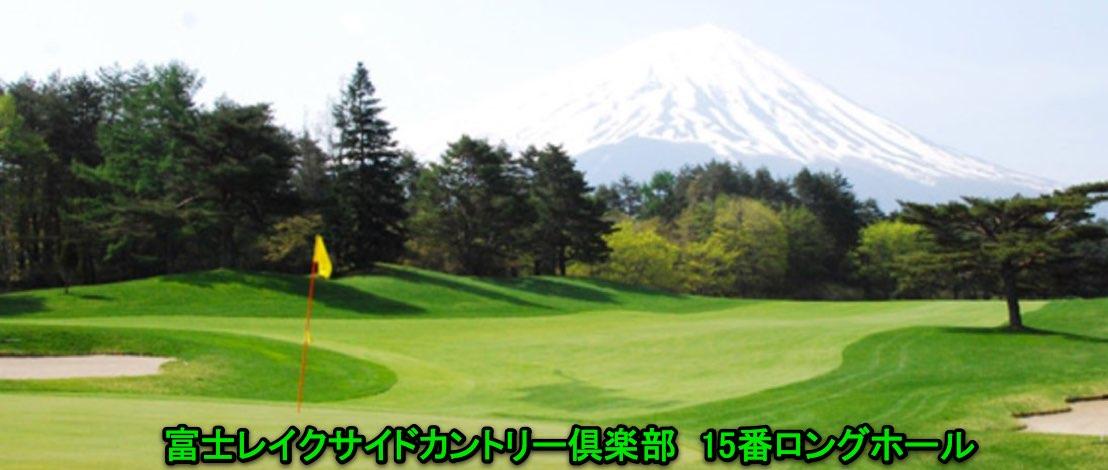 【ゴルフ アルバトロス】 プロでも難しい!アルバトロスの出る確率