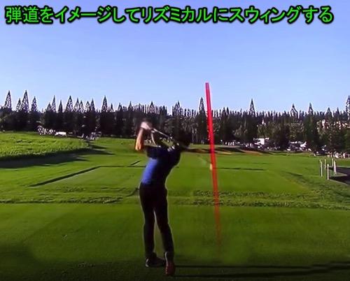 ゴルフ 自分のスウィングをイメージする