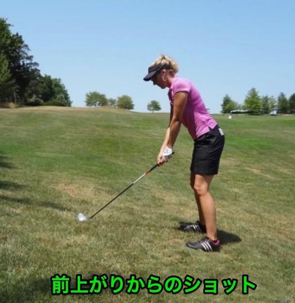 ゴルフ シングルになるために必要な要素